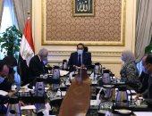 رئيس الوزراء: تكليفات من الرئيس بالعمل على زيادة فصول الحضانات