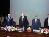 إنطلاق فعاليات الملتقى الدولى للجيوفيزياء بعلوم طنطا