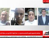 مراسلو تليفزيون اليوم السابع يرصدون فرز الأصوات بجولة الإعادة لانتخابات النواب