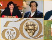 """تكريم 4 وزراء ثقافة فى احتفالية """"50 سنة فن"""" للنجم محمد صبحى"""