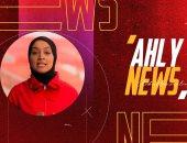 قناة الأهلى تطلق نشرة باللغة إنجليزية قبل نهائى دورى أبطال أفريقيا.. فيديو