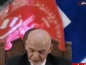 """الرئيس الأفغانى يؤكد أهمية المفاوضات مع """"طالبان"""" لتحقيق السلام فى البلاد"""