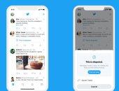 """تويتر يحذر المستخدمين عند """"الإعجاب"""" بالتغريدات المضللة"""