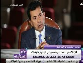 أشرف صبحى: أعود للتدريس الجامعى عقب انتهاء عملى فى وزارة الشباب.. فيديو