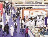 انطلاق معرض الكويت الـ45 للكتاب الأحد المقبل عن بُعد