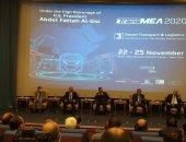 وزير النقل: نستهدف تطوير الموانئ المصرية بقروض محلية وشراكة القطاع الخاص