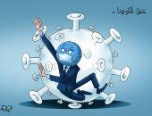العالم يكافح للخروج من عنق كورونا في كاريكاتير اليوم السابع