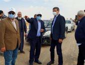رئيس شركة الريف المصرى يفتتح مقرا للبنك الزراعى فى منطقة المغرة