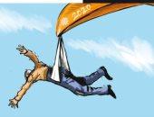 كاريكاتير اليوم.. الإنسان على وشك السقوط بسبب 2020