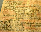 بردية طبية عمرها 3500 سنة تقدم وصفات طبية