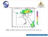 تنبؤ الرى يقدم خرائط لحالة الأمطار على المحافظات حتى الجمعة