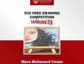 جامعة المستقبل تعلن عن الفائزين في مسابقة الرسم الحر.. صور