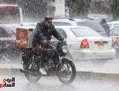 الأرصاد: توقعات بهطول أمطار الجمعة المقبلة ولكن بنسب أقل من اليوم