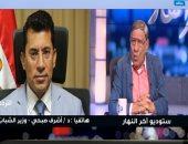 أشرف صبحى: الإعلام شريك لنا فى التصدى للشائعات والتعصب
