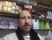 تأجيل محاكمة المتهمين بقتل صاحب سوبر ماركت فى الشرقية لـ26 ديسمبر