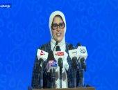 وزيرة الصحة لـ إكسترا نيوز: 40 ألف عملية بمنظومة التأمين الشامل فى بورسعيد