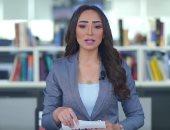 الأهلى يختتم تدريباته والزمالك يعول على حازم إمام.. فى نشرة تليفزيون اليوم السابع