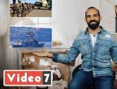 قوة مصر في أسبوع.. سفن تعبر المياه التركية وتدريبات مع السودان ومقر قيادة الدولة ؟ - بيني وبينك