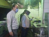 ضبط محلات جزارة تذبح خارج السلخانة وزيت مجهول المصدر فى حملات بالدقهلية