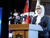 وزيرة الصحة: التأمين الصحى الشامل بداية عهد جديد لتأسيس نظام صحى قوى