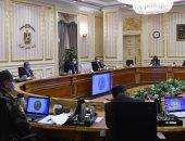 """الحكومة: استغلال بعض أراضى """"الأوقاف"""" و""""قطاع الأعمال"""" لتنفيذ مشروعات خدمية بمحور المحمودية"""