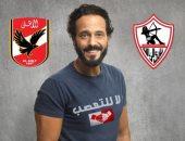 يوسف الشريف قبل مباراة الأهلي والزمالك: البطولة لمصر.. لا للتعصب