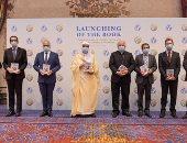 رابطة العالم الإسلامي وجامعة السلام للأمم المتحدة تطلقان برنامجا علميًا لتعزيز السلام وحقوق الإنسان والحوار الحضاري