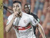 أهداف مباراة الزمالك والمقاولون العرب فى أول جولة بالدورى
