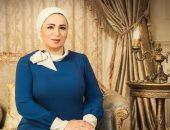 السيدة انتصار السيسى: نبدأ معًا سنة جدیدة نستقى منھا الأمل