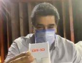 """مادورو يغازل الفنزويليين بـ""""لقاح فعال لكورونا"""" قبل الانتخابات البرلمانية ..فيديو"""