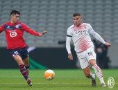 ميلان يتعادل مع ليل الفرنسي 1 - 1 فى الدوري الأوروبي.. فيديو