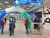 وصول أولى رحلات أير كايرو القادمة من أوزبكستان لمطار شرم الشيخ
