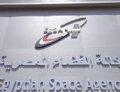 وكالة الفضاء المصرية تكشف تفاصيل تدريب مهندسين أفارقة على تجميع الأقمار الصناعية