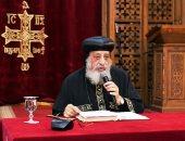 مهام البابا تواضروس الثانى بلائحة المجمع المقدس للكنيسة الأرثوذكسية.. اعرفها