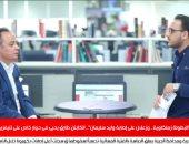 طارق يحيى يكشف لتليفزيون اليوم السابع سر قلقه فى مباراة القمة الأفريقى..فيديو