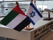 وام: شركات إماراتية وإسرائيلية توقع شراكة إستراتيجية في مجال الأمن المائى