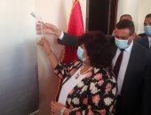 وزيرة الثقافة ومحافظ البحيرة يفتتحان قصر ثقافة وادى النطرون بتكلفة 27 مليون جنيه