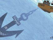 الميليشيات تغرق العراق فى بحر العنف وتهدد سفينة استقراره فى كاريكاتير إماراتى