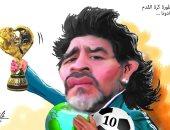 رحيل مارادونا أسطورة كرة القدم ومعه كأس العالم فى كاريكاتير لبنانى