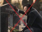 """صورة بيليه أمام قبر النجم الأرجنتيني مارادونا """"مفبركة"""".. اعرف التفاصيل"""