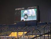 مارداونا يظهر على شاشات ستاد القاهرة قبل مباراة الاهلى و الزمالك.. فيديو