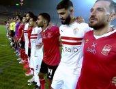 الأهلي فى التصنيف الأول والزمالك ثانيا قبل قرعة دوري أبطال إفريقيا
