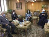 وزيرة الهجرة تصل ديوان محافظة دمياط لحضور ندوة الأوقاف عن الهجرة غير الشرعية