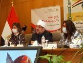 وزيرة الهجرة: مصر عظيمة بأذان مساجدها وأجراس كنائسها