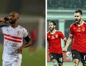 نهائي دوري أبطال أفريقيا.. صور تلخص الشوط الأول من مباراة الأهلي والزمالك