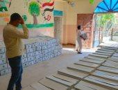 توزيع مساعدات إنسانية بقافلة تحيا مصر على الأسر الأكثر إحتياجاً بأسوان