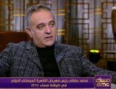 محمد حفظى: زيادة عدد مشاركة الأفلام المصرية فى دورة مهرجان القاهرة مجرد صدفة