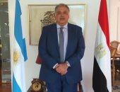 سفير مصر بالأرجنتين يشارك فى مراسم عزاء أسطورة كرة القدم دييجو مارادونا