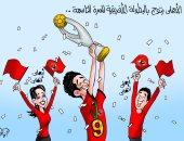 الأهلى بطلا لدورى أبطال أفريقيا للمرة التاسعة في كاريكاتير اليوم السابع