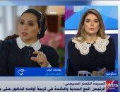 يوسف أيوب: لقاء السيدة انتصار السيسى كسر الحواجز بين المصريين وأسرة الرئيس